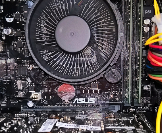 ASUS_G11CB-IT009T_Asus_Feltre